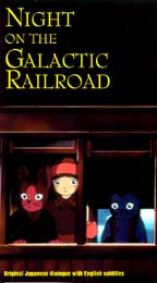 [galactic_railroad.jpg]